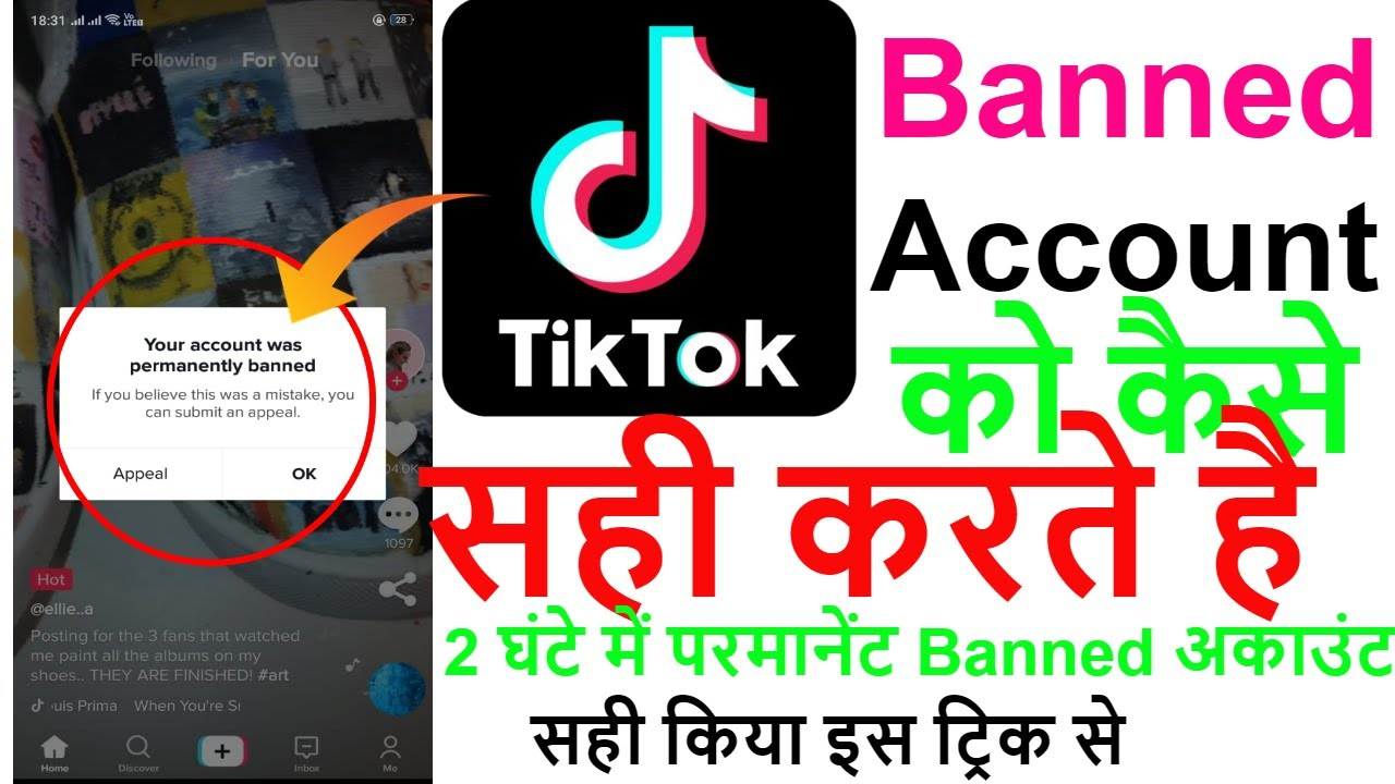 How To Unblock Tiktok Permanently Banned Account Latest Trick Youtube