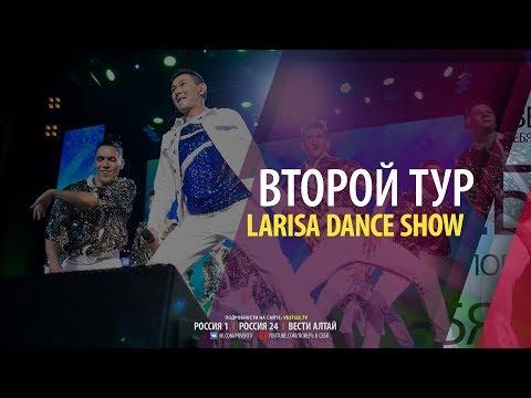 Второй концерт пятого сезона музыкального телепроекта «Поверь в себя - 2019»