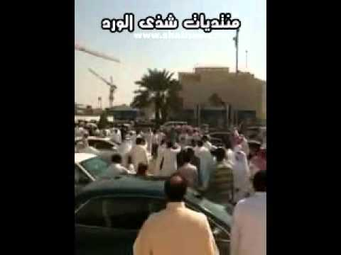 UPDATE - Protests now spreading to Saudi Arabia