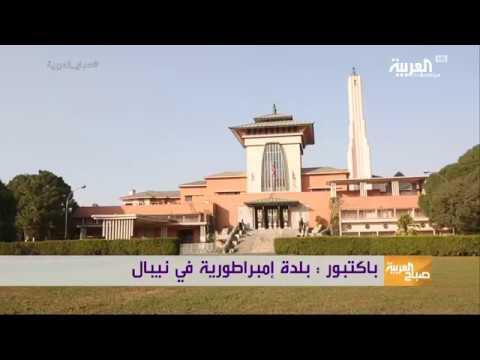 Day 03 - Nepal -  Travel Show - Al Arabiya TV
