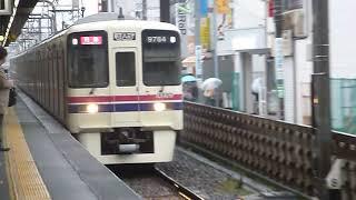 京王線ラッシュ 特急「京王八王子行き」9000系上北沢駅通過