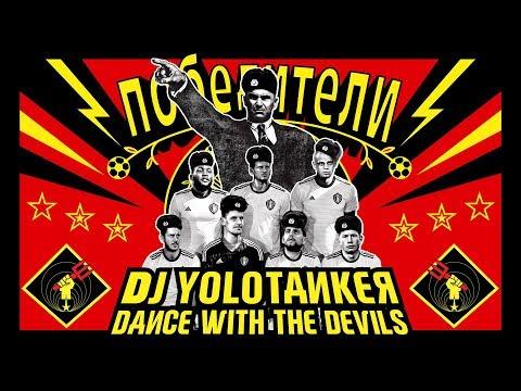 DJ YOLOTANKER - Dance With The Devils (Een Supporterslied Voor Het Volk)