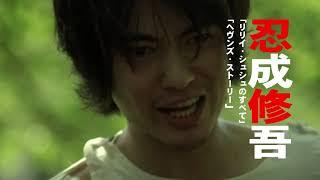 2012/01/07 に公開 2012年2月4日(土)よりオーディトリウム渋谷ほか全...