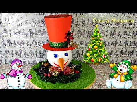 Как сделать снеговика, новогодний подарок, декор