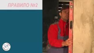 Противопожарная дверь. Порядок проведения замеров