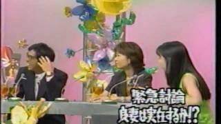 麻木久仁子と浅田美代子
