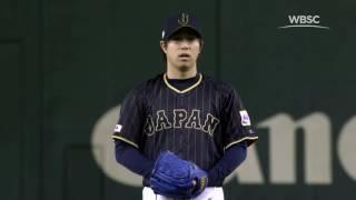 Highlights: No. 1 Japan v No. 8 Mexico II - Men's Pro Baseball National Teams