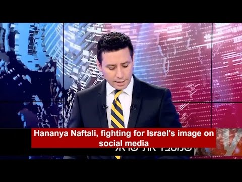 I Was Interviewed By The News | Ynet
