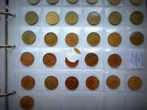 Монеты России, стоимость, каталог, цены на аукционах