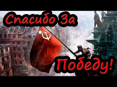 """Расул Гамзатов """"Нас двадцать миллионов"""""""