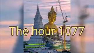 The hour 1077 by Bp Horatio 2/7/63