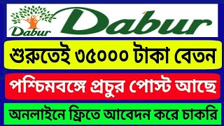 Dabur Company Job Vacancies 2018 | 35000 Monthly Salary | No Age Limit | FREE Online Apply