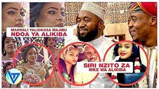 SIRI NZITO ZA Mke wa ALIKIBA zitazo kuacha Mdomo wazi na UTATA ULIOIBUKA kwenye NDOA YAO