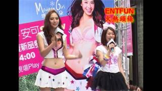 20100320白歆惠《內衣LaLa隊現場Play》tw_s.mp4 Thumbnail