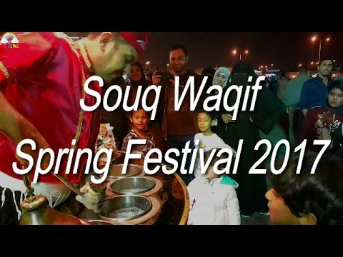 NEW!!! Souq Waqif Doha spring festival 2017 - Turkish ice cream tricks