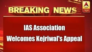 IAS Association Says It Welcomes Delhi CM Arvind Kejriwal