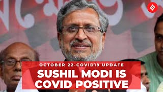 Coronavirus on Oct 22, Bihar deputy CM Sushil Kumar Modi tests positive for Covid-19
