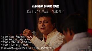 Vasantha Guhane Series | Kaa Vaa Vaa | P Unnikrishnan