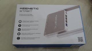 ОНЛАЙН ТРЕЙД.РУ — Беспроводной маршрутизатор Keenetic Start KN-1110