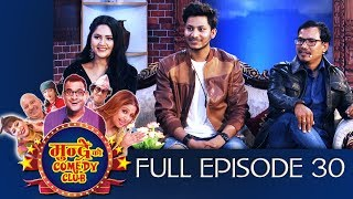 Mundre ko Comedy Club 30 Najir Hussain , Buddhi Tamang and Barsha Siwakoti by Aama Agnikumari Media
