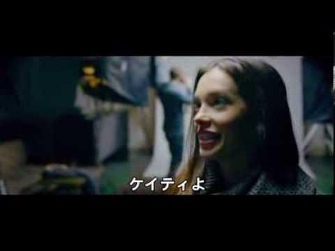 映画『アイ・スピット・オン・ユア・グレイヴ2』予告編