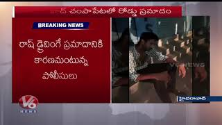 Car Accident In Karmanghat, 3 Severely Injured