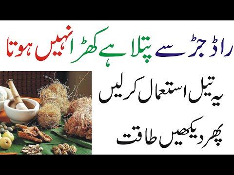 how-to-make-desi-nuskhe|100%-working-tips|desi-health-tips-in-urdu|jeo-health-tips-#62