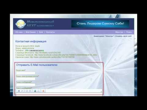 #1 Создание сайта-визитки на  Dreamweaver (для статического сайта)