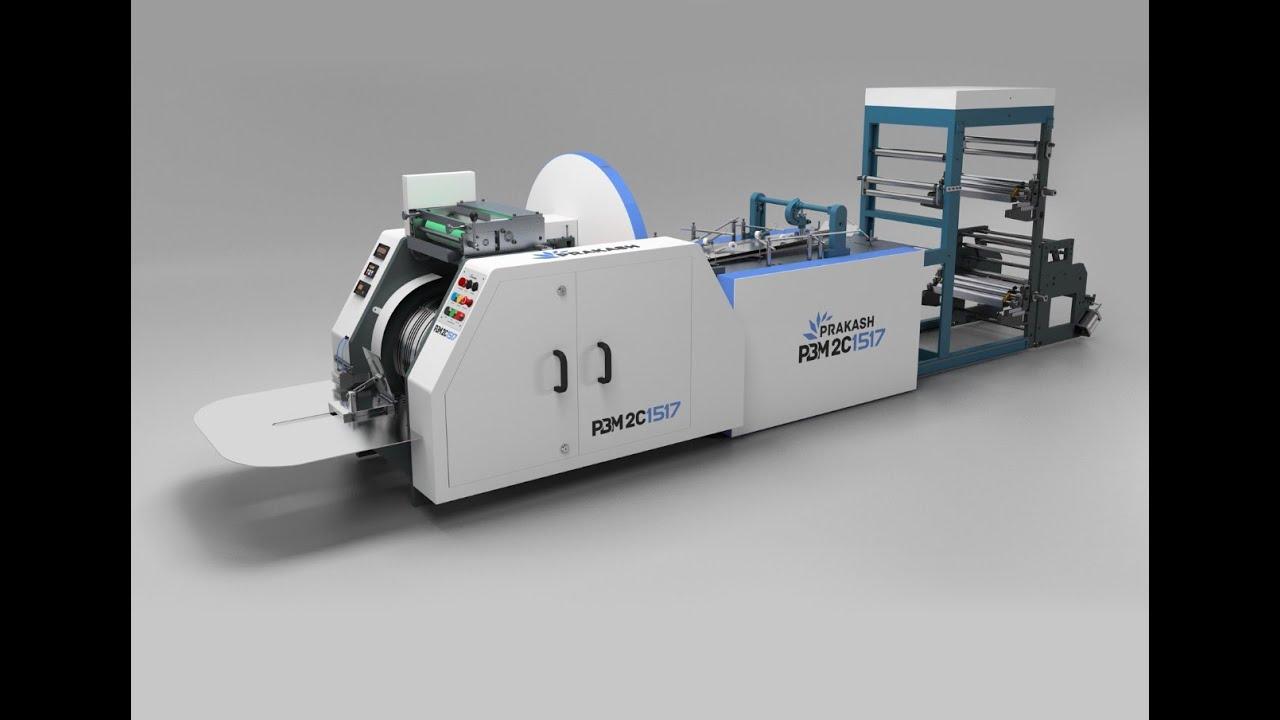 AUTOMATIC PAPER BAG MAKING MACHINE, Best quality V bottom Machine. पेपर बैग मशीन, 100% PROFIT⚡️✔️❇️