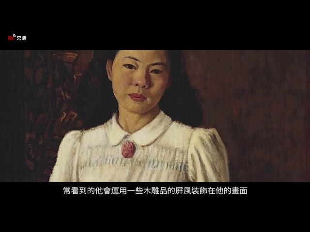 【RTI】«Мультимедийный музей» - (выпуск 14)тайваньский художник Ли Мэй-шу
