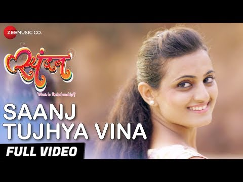 Saanj Tujhya Vina Full HD Mp4 Video Song - Spandan Marathi Movie