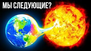 Многие солнцеподобные звезды съедают свои собственные планеты
