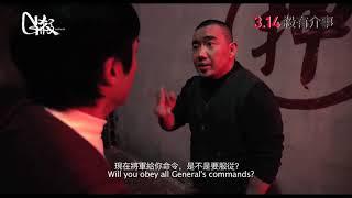 《G殺》人物篇:龍爺 (杜汶澤 飾演)