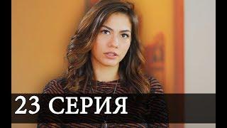 РАННЯЯ ПТАШКА 23 Серия СЮЖЕТ 3 РАЗБОР РУССКАЯ ОЗВУЧКА