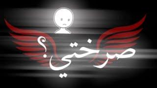 كرومات مهرجان مصري تصميم شاشه سوداء بدون حقوق🥀✨ريمكس🔥🎧•اغاني مصريه ماع 😂 حالات واتساب 2020