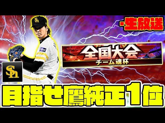 守備 プロスピ 適正 a 【プロスピA】リセマラ!最強選手ランキングTOP10【野手】