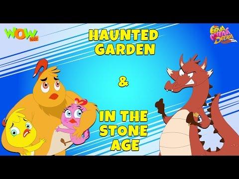Haunted Garden | In The Stone Age - Eena Meena Deeka - Animated cartoon for kids - Non Dialogue