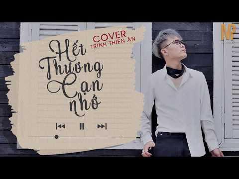 Hết Thương Cạn Nhớ - Đức Phúc   Trịnh Thiên Ân Cover ♫ #hetthuongcannho