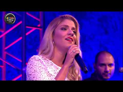 Israel Calling 2018: Shiri Maimon - Don't cry for me Argentina (Live at Zedekiah's Cave - 9.4.2018)