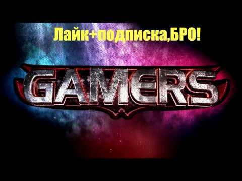 News_For_Gamers|Игровые новости| Creative Gamers#1