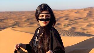 الینا - انت ایە, ریمکس عربي 2020 | Elyanna & Enta Eh - Hijazi Remix