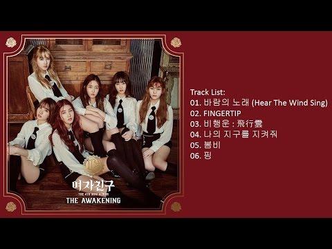 [Full Album] GFRIEND (여자친구) - THE AWAKENING [4th Mini Album]