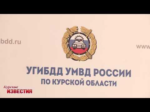 крымские знакомства с номерами телефонов