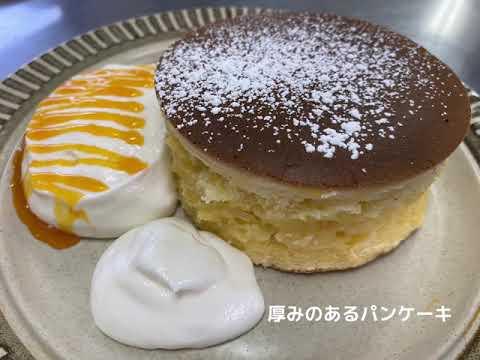 厚みのあるパンケーキ作りたい。
