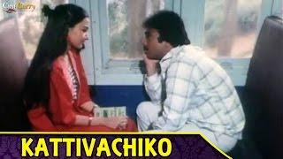 Kattivachiko Enthan Video Song | En Jeevan Paduthu | Karthik, Saranya, Sudha
