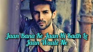 Dilbara full song lyrics | Kartik Aryan | Sachet Tondon | Parampara