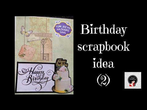 Birthday scrapbook idea || by Mahima Choudhary