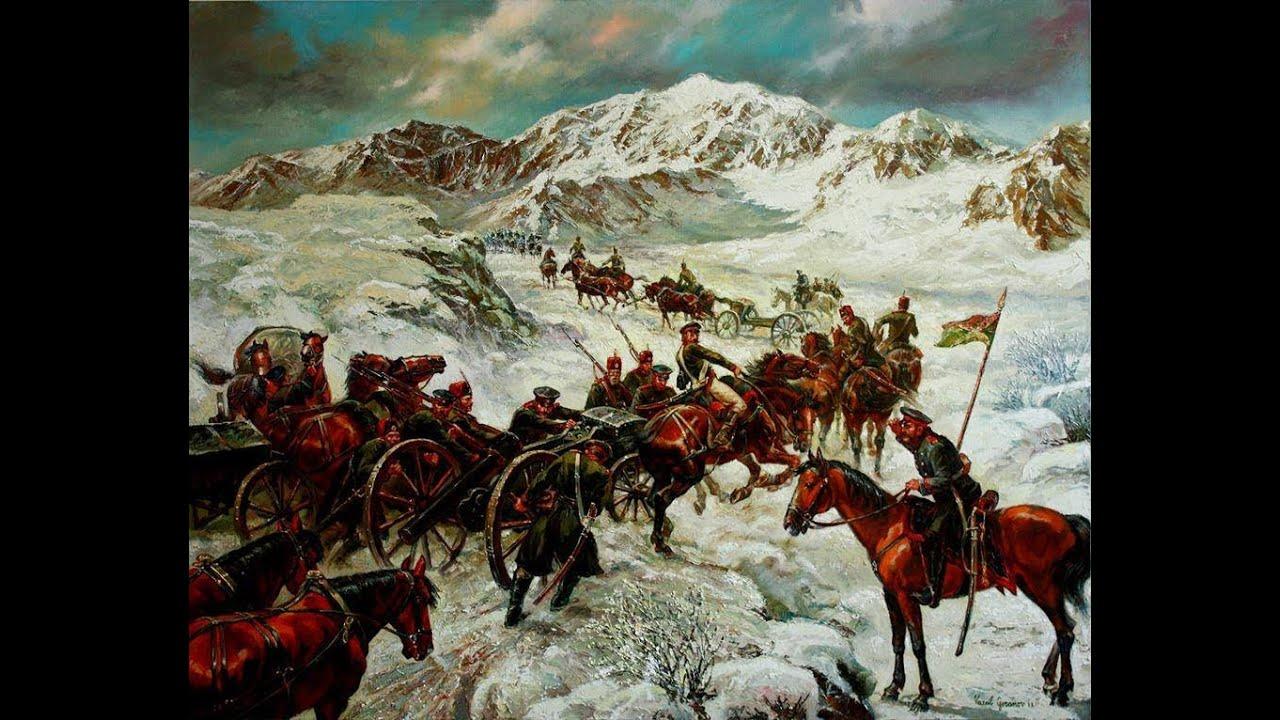 Начало на Руско турската война, 12.04.1877 г. - YouTube