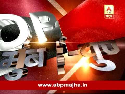 Mumbai Pune Top 20