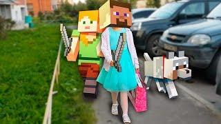 МАЙНКРАФТ В РЕАЛЬНОЙ ЖИЗНИ Празднуем ДР в Стиле Игры Minecraft